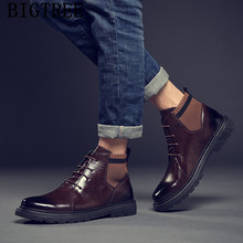 chelsea boots leather shoes men ankle boots men fashion shoes sock vintage shoes men leather boots designer shoes 2019 zapatos(China)