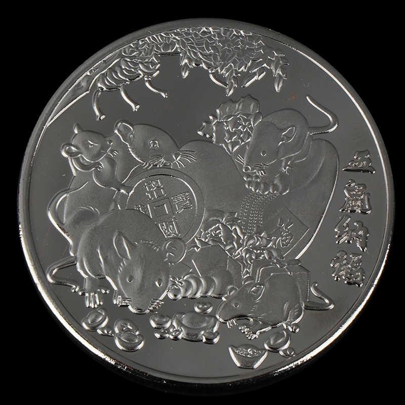 מזל הנצחה מטבע סיני גלגל המזלות מזכרות אסיפה שנה של עכברוש