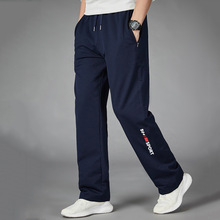 Men Running Pants Joggers Sweatpant Spring Autumn Jogging Sport Trousers Loose Homewear Fitness Straight Breathable cheap Cotton Polyester Spandex CN(Origin) Elastic Waist YS75 Full Length Fits true to size take your normal size