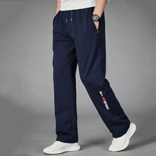 Pantalon de course pour hommes, survêtement de printemps et d'automne, ample, vêtement de maison, Fitness, droit, respirant