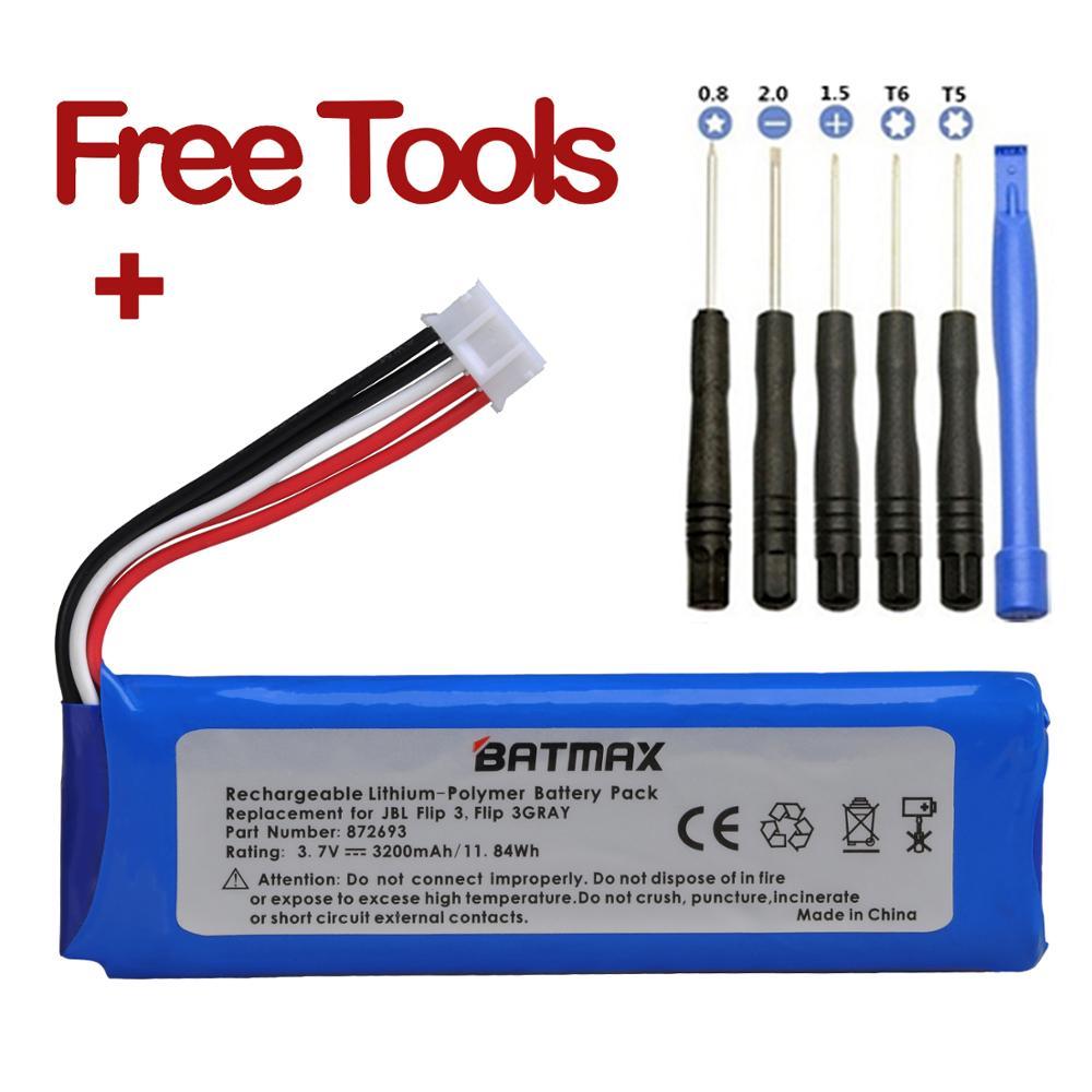3200mAh Battery For JBL Flip 3 JBLFLIP3GRAY GSP872693