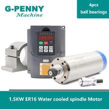 220V 1.5KW ER16 CNC Water-Cooling Spindle Motor 80x220mm Lengthening Type &1.5kw VFD/ Inverter & 80mm  spindle clamping bracket стоимость