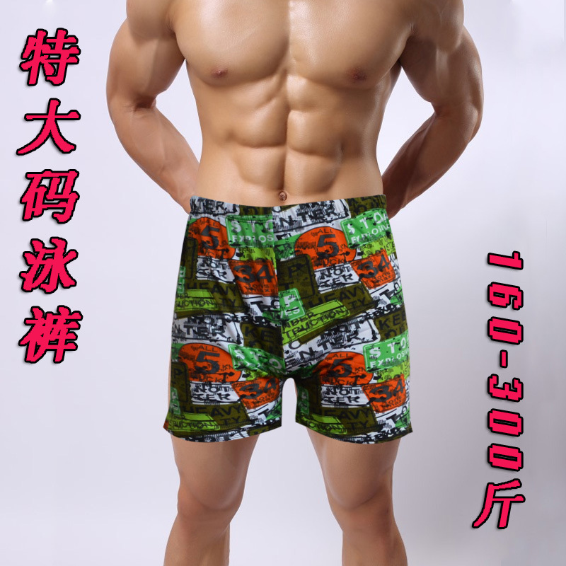 Hot Springs Men Plus-sized Fancy Swimming Pants Men's Swimwear Plus-sized Swimming Trunks 82023 Te Fei Pants