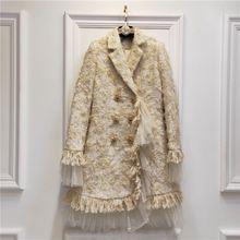 2019 Silk Coarse Flowers Drill Buckle Tassel Splice Mesh Gauze Coat with Bright Double Winter Women