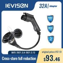 Электрическое зарядное устройство для электромобиля EVSE, зарядный кабель типа 2, гибкий штекер типа 1, 32 А, 1 фаза, для Chevrolet, Fiat 500e...