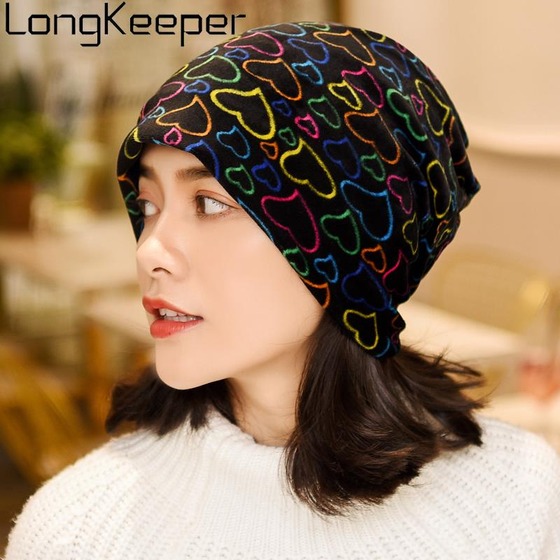 New Fashion Love Heart Hats Women Stretchy Turban Head Cap Spring Autumn Hip Hop Skullies Female Girls Slouchy Gorros