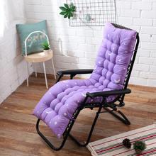 Мягкая мягкая утолщенная подушка для кресла качалки