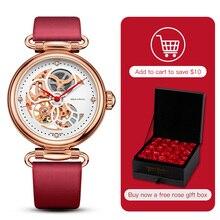 שחף מכאני שעון נשים אופנה שעון עור רצועת שעון אוטומטי עמיד למים מלא הולו מכאני שעון 811.11.6002L