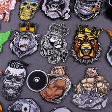 Remendo bordado do punk remendos para a roupa rei leão urso bordado remendo de ferro em remendos para roupas applique crânio emblema diy