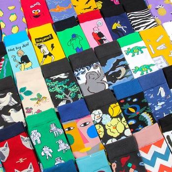 Men socks cotton funny and women novelty Cartoon animal Fruits Happy Japanese Harajuku skateboard Socks