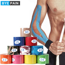 1Pcs BYEPAIN Kinesiology Tape Athletic Recovery Elastic Tape Kneepad Muscle Pain Relief Knee Pad Support for Gym Fitness Bandage