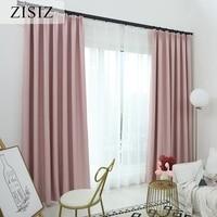 Zisiz 現代遮光カーテン寝室無地カーテンリビングルーム既製完成ドレープブラインド生地