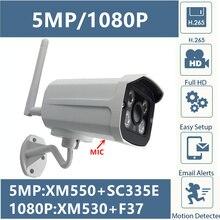 Cámara metálica de bala impermeable IP66 para exteriores, WIFI inalámbrico, 5MP, 4MP, 2MP, XM550AI + SC335E, 8 2592G, SD, XMEYE, iCsee, P2P