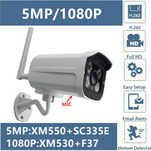 Wireless WIFI 5MP 4MP 2MP XM550AI+SC335E IP Metal Bullet Camera 2592*1944 WaterProof IP66 Outdoor IRC 8 128G SD XMEYE iCsee P2P