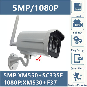Image 1 - Wireless WIFI 5MP 4MP 2MP XM550AI+SC335E IP Metal Bullet Camera 2592*1944 WaterProof IP66 Outdoor IRC 8 128G SD XMEYE iCsee P2P