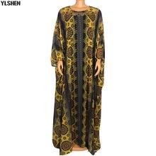 Длина 150 см комплект из 2 предметов африканские платья для