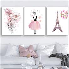 Плакаты для рисования фигур эстетическая Современная печать