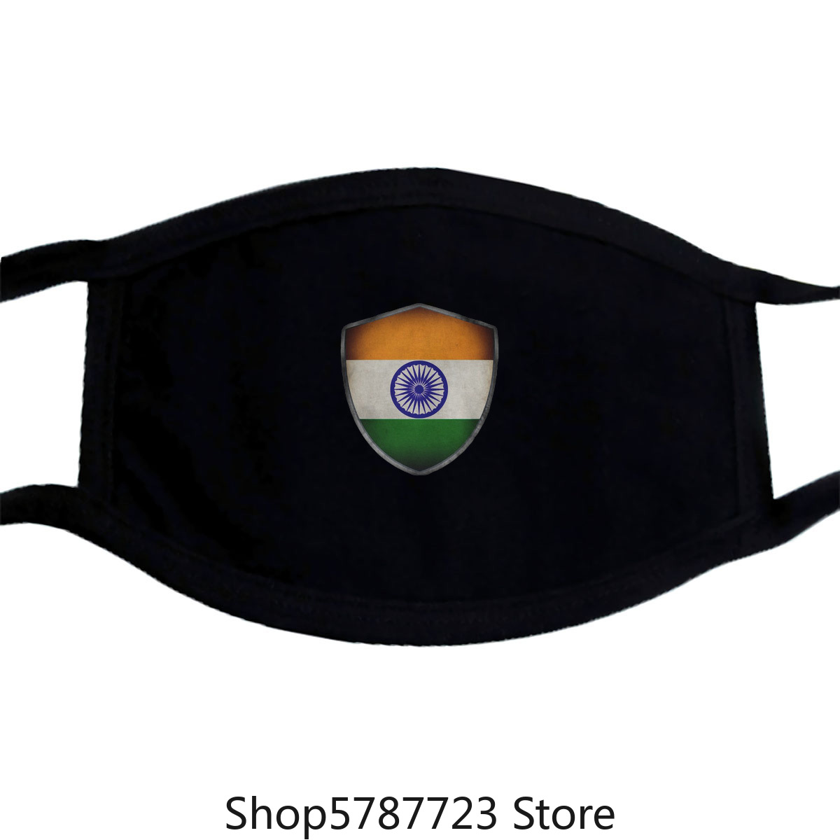 India Flag And Starry Nights Shield Mask