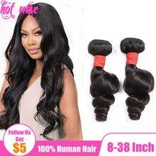 Горячий волна 30 32 34 36 38 дюйм бразильский человеческий волосы плетение пучки наращивание для женщин натуральный 1B черный цвет свободный волна уток NON