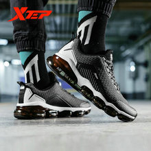 Xtep AIR MEGA Men Running Shoes Autumn Winter Air Cushion Breathable Shoes Lightweight Waterproof Sports Shoe 881119119091(China)