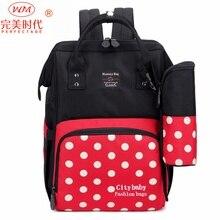 Новая стильная сумка для подгузников, многофункциональный рюкзак большого объема для беременных женщин, рюкзак для кормления, сумка для матери и ребенка, сумка для матери