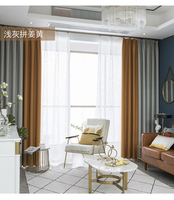 Modern Blackout Curtains For Living Room Window Curtains For Bedroom Colorblock Curtains Fabrics Finished Drapes Blinds Tend