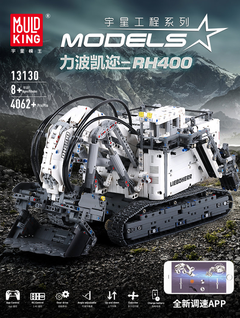 MOULD KING Compatible 42100 13130 Technic series Liebherrs R9800 Terex RH400 Mining Excavator Building Block(4062PCS) 1