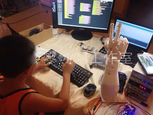 Image 3 - DIY Roboterarme Bionic Manipulator Roboter Lenkgetriebe Controller DAMPF Kits 3D Drucker für Inmoov Ardui