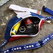 Belt Bag Men Sac Banane Homme Bag for Men Bolso Hombre Heuptas Heren Bum Bag Bolsa Cintura Hip Bag Borse Tasche Sac Moto Borsa