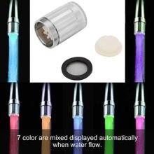 7 цветов rgb цветной светодиодный светильник насадка для смесителя