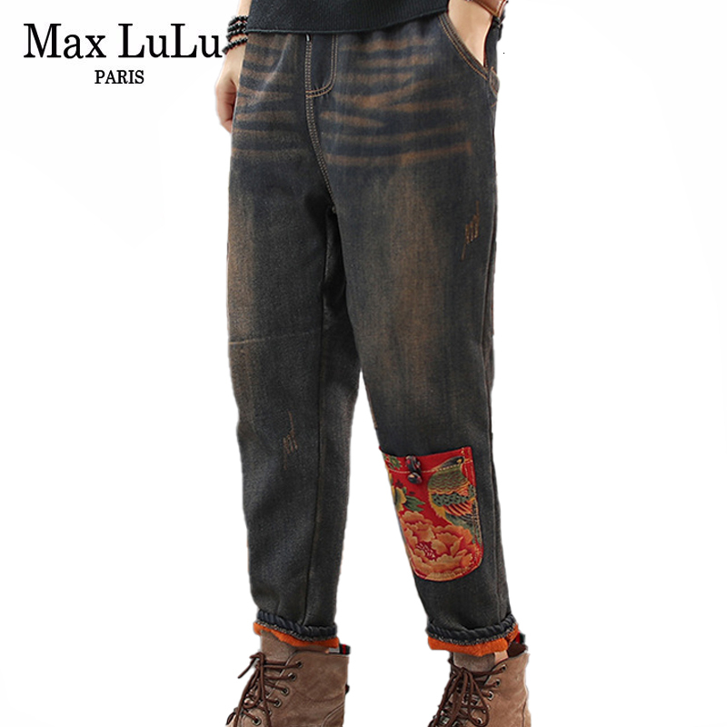 Max LuLu 2019 Korean Designer Ladies Fashion Fur Warm Jeans Womens Vintage Patchwork Denim Trousers Oversized Winter Harem Pants