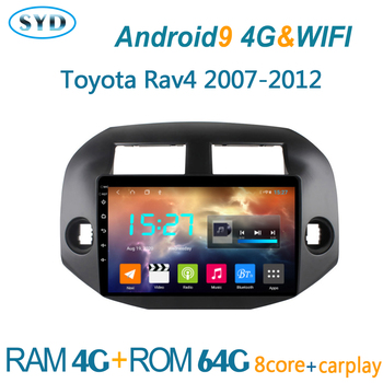 car radio for Toyota RAV4 2007 2012 DVD multimedia player GPS navigator coche audio auto stereo autoradio android vehicle atoto image