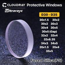 Ultrarayc Protective Windows D30-D35 Quartz Fused Silica for Fiber Laser 1064nm P0795-1201-00002