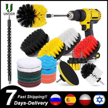 3-37Pcs/Set Drill Brush Attachments Set cleaning brush for drill Shower Tile and Grout All Purpose Power Scrubber Cleaning Kit