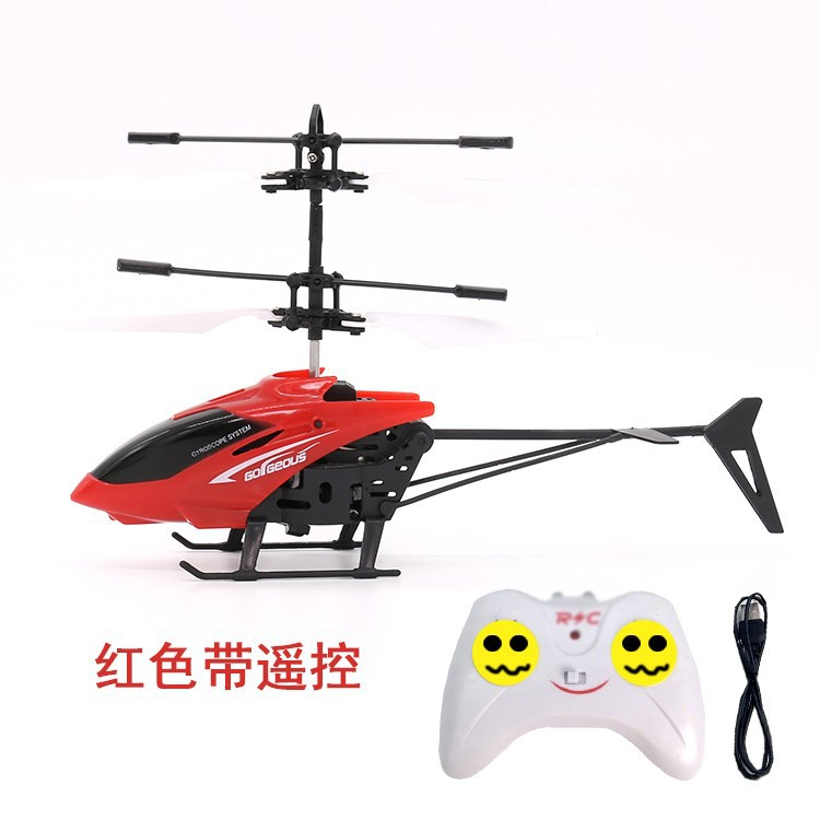 Remote Control Sensing Airplane Hand Sensing Aircraft Charging Drop-resistant Suspension Helicopter Airplane GIRL'S And BOY'S CH