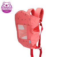 Breathable Front Holding Baby Carrier Shoulders Strap Waist Stool New Multi function Backpack Pouch for Baby Baby Carrier
