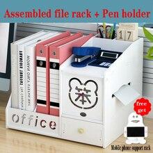 New PVC Wood Board Desktop Organizer Desk Organizers And Accessories Desktop Bookshelf Workspace Organizers Office Supply Box