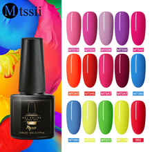 Mtssii UV Gel Nail Polish Red Pure Color Varnish Semi Permanent Soak Off Art
