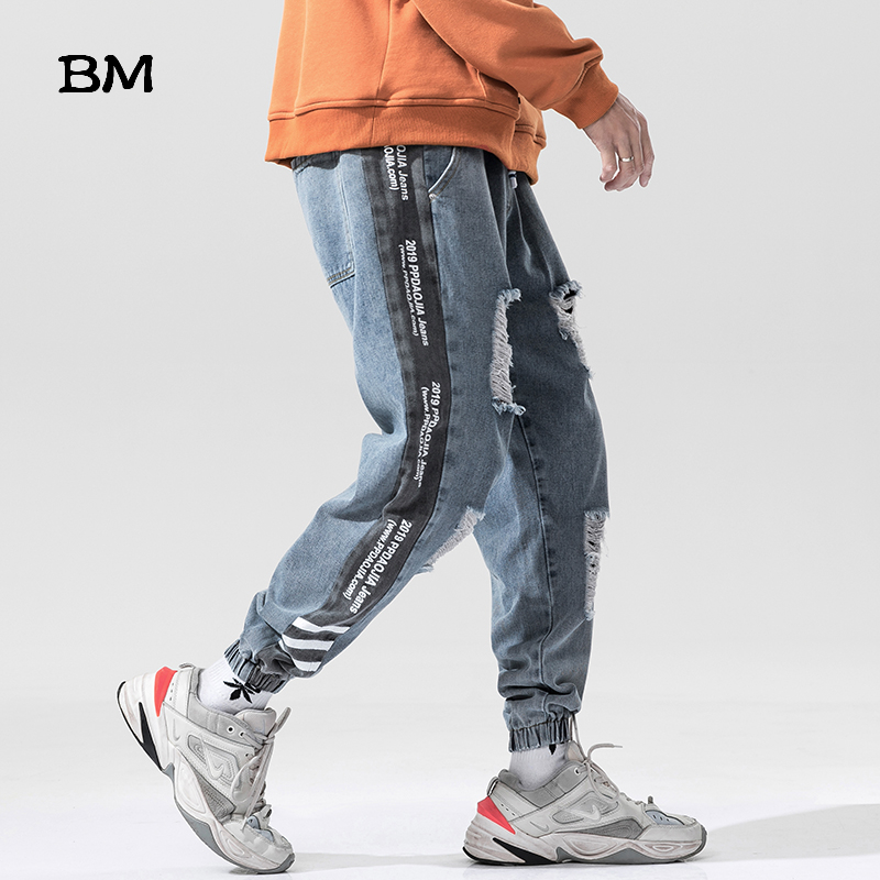 Fashion Ripped Jeans Men Clothes 2019 Side Striped Hole Jeans Hip Hop Large Size 5XL Harajuku Jeans Pants Streetwear Male