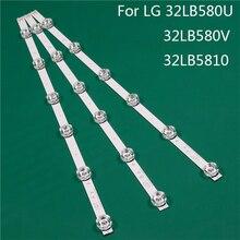LED TV aydınlatma parçası LG için yedek parça 32LB580U ZB 32LB580V ZM 32LB5810 JC LED çubuk arka şerit hattı cetvel DRT3.0 32 A B