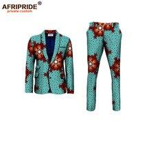 2  setswedding アフリカの服スリムフィットフォーマルスーツジャケット