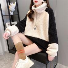 2020 свободный осенне зимний пуловер с высоким воротником уличные