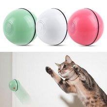 Интерактивная игрушка для кошек с движением светящийся мяч светодиодный