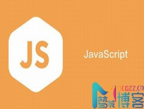 提高javascript加载速度的方法(解决JS加载速度慢的问题)