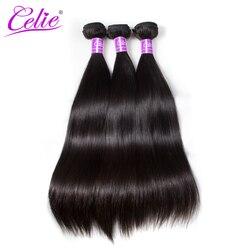 Celie Straight Hair Bundles Deal Brazilian Hair Weave Bundles 10-30 inch Brazilian Hair Extensions Remy Human Hair Bundles