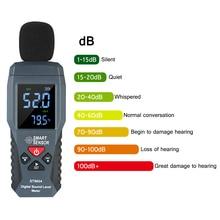 Mini Digital Sound Level Meter LCD Display Noise Meter Noise Measuring Instrument Decibel Tester 30-130dBA ST9604 цены