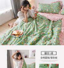 Freshness summer throw Quilts 100% cotton duvet green scollop thin patchwork comforter 2020 new pastoral home bedding blanket