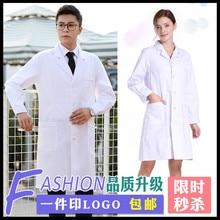 Medical white coat short sleeve laboratory wear student nurse wear long sleeve chemical beauty salon uniform