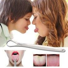 1 шт., щетка для чистки языка из нержавеющей стали, щетка для чистки языка, скребок для чистки полости рта, инструмент для сохранения свежести дыхания, забота о здоровье