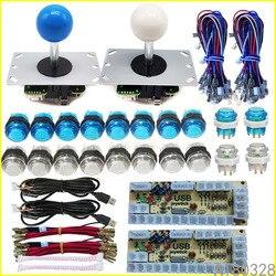 Arcada diy led kit com zero atraso usb codificador para jogos de arcada de computador 8 vias joystick + 5 v led iluminado arcada botões